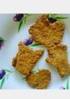 甘くない塩味クッキー(動物性原料不使用)