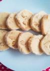 ザクザクッ♪基本のアイスボックスクッキー