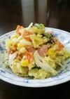 具たっぷり☆炒め野菜のポテトサラダ。