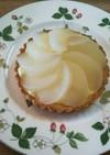 梨のコンポート カスタード タルト