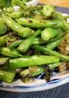 インゲンと野沢菜炒め