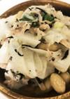 大根とツナのひじき豆サラダ