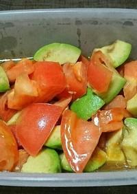 アボカドとトマトのさっぱりわさびサラダ