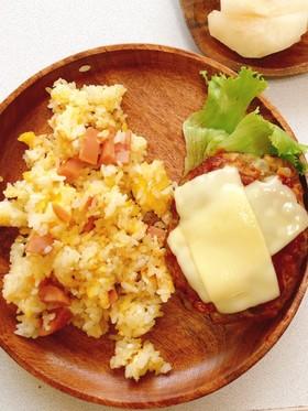 炒飯&チーズハンバーグプレート
