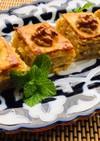 ウズベキスタン♡胡桃とバターのバクラバ
