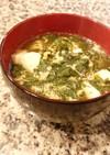【美容効果】にんにく豆腐モロヘイヤスープ