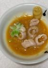 【基本】魚の胃袋の酢味噌和え