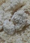 自家製 米麹作り