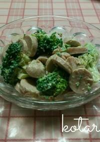 ブロッコリーと魚肉ソーセージの和風サラダ