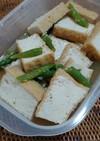 台湾風煮物(お弁当バージョン)
