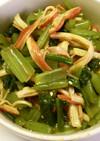 小松菜とカニカマの中華和え