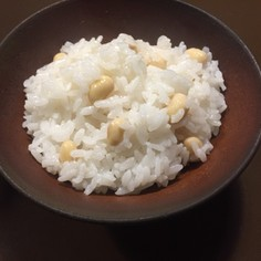 大豆ご飯〜圧力鍋で2分半