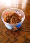 梅酒の梅のニンニク味噌