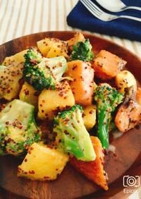 鮭と野菜のハニーマスタード和え