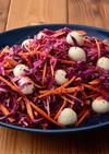 ひとくちモッツァと紫キャベツのサラダ