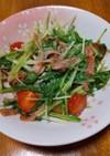水菜とベーコンのホットサラダ