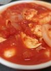 鶏肉のトマト見込み