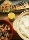 夕飯!ひもかわうどん 豚肉と葱のつけ汁