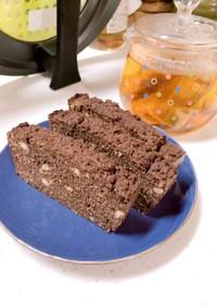 【糖質制限】おからのココアパウンドケーキ