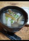 大根と茄子の粒胡椒スープ