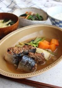骨粗鬆症予防!さばの味噌煮缶と野菜の煮物