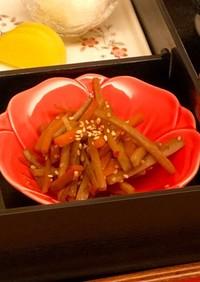 《すき焼きのたれレシピ》簡単!きんぴら