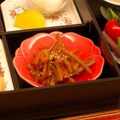 《すき焼きのタレ》簡単!きんぴらレシピ