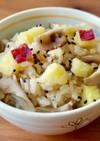 【簡単】さつま芋と舞茸の炊き込みごはん