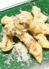 松茸のフリット パルミジャーノ風味