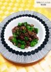 牛肉とししとうの炒め物