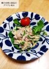 鯖の水煮と胡瓜のゴマドレ和え