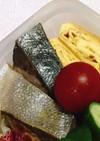 お弁当☆ブリの照り焼き 下味冷凍