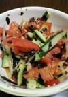 新生姜漬でトマきゅうサラダ