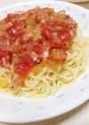 キウイとトマトのフルーツパスタ