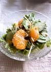 簡単✨水菜とピーナッツのサラダ