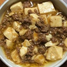 本格的☆麻婆豆腐(なす)