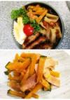 作りおき♬南瓜とベーコンのバター醤油炒め