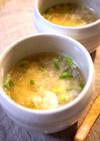 再現飯【天気の子】卵白ふわふわ中華スープ