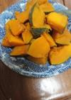 お義母さん直伝!かぼちゃの煮物