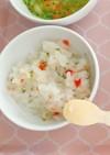 離乳食中期☆野菜たっぷりトマトリゾット