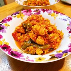 鶏胸肉のトマトカレー(無水)