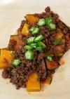♥️甘味の南瓜とひき肉に赤味噌