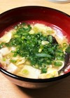 木耳と豆腐と卵のスープ