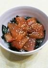 好きなお刺身で☆韓国ユッケ風・漬け丼。