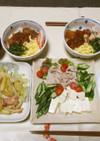 満足する夕飯メニューを安く、簡単に旨く!