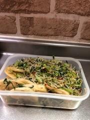 レンコンと大根葉のピリ辛炒めの写真