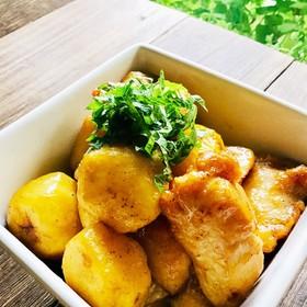 鶏胸肉とじゃが芋揚げの甘辛煮