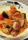 ナスと鶏肉のトマト煮