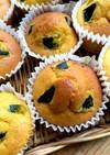 シンプル☆米粉のかぼちゃマフィン