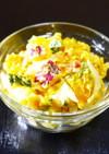 レンジで5分!薩摩芋入り☆かぼちゃサラダ